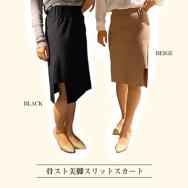 【ストレート】骨スト美脚スリットスカートの画像1枚目