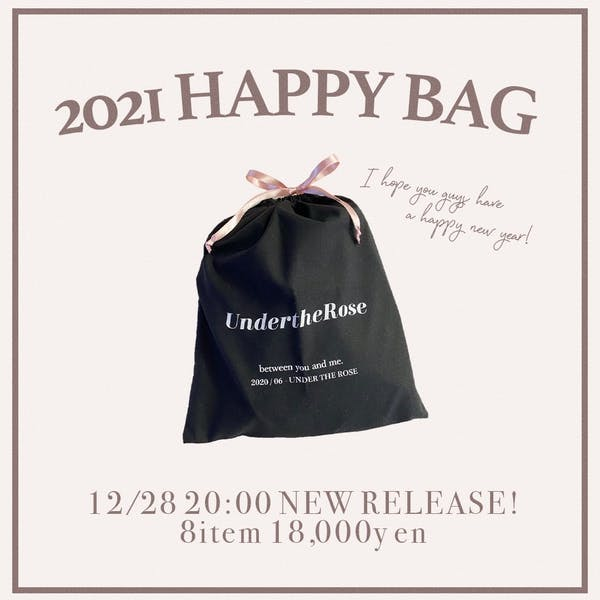 2021 HAPPY BAGの画像1枚目