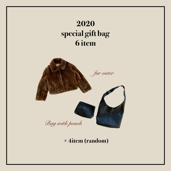 2021 happy new year bag 〈 6 item 〉の画像2枚目
