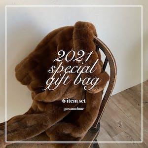 2021 happy new year bag 〈 6 item 〉