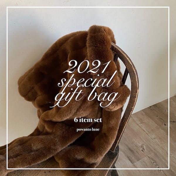 2021 happy new year bag 〈 6 item 〉の画像1枚目