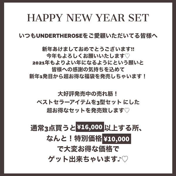 【新年カスタム福袋】ベストセラーアイテム3点セットの画像2枚目