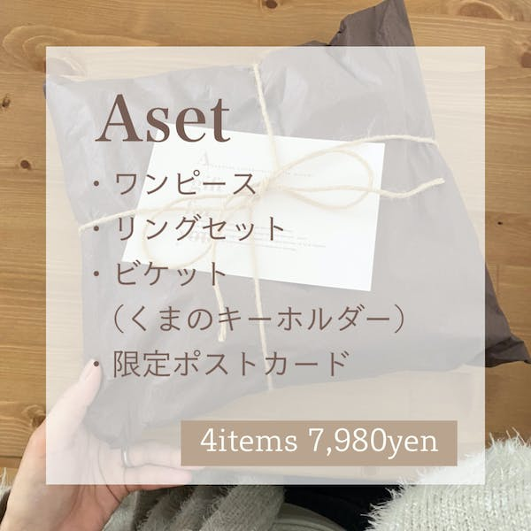 Special BOX A produced by minami の画像2枚目