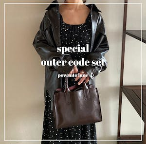 special outer code set