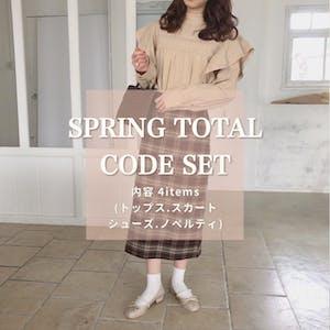 春のトータルコーデ【トップス&スカート&シューズ】