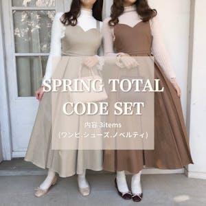 春のトータルコーデ【ワンピース&シューズ】