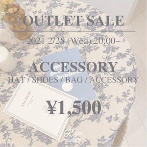 アウトレットセール【小物】¥1,500