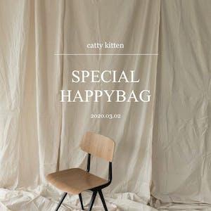 ②ボトムスセット/ special happy bag