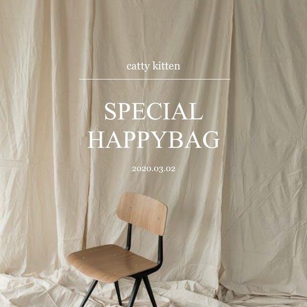 ②ボトムスセット/ special happy bagの画像1枚目