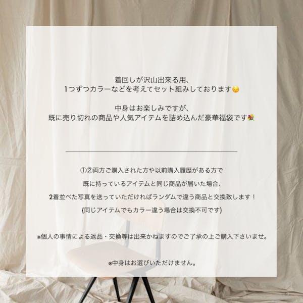 ①ワンピースセット/ special happy bagの画像3枚目