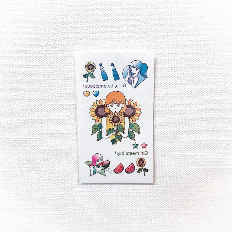 Summer girls / 並河泰平 コラボ[ID: scr0425]の画像1枚目