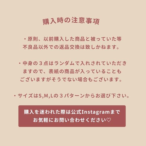 【数量限定4,000円以上OFF】小胸 谷間メイク強化専用「厚手パッド」3点セット お一人様2点までの画像5枚目