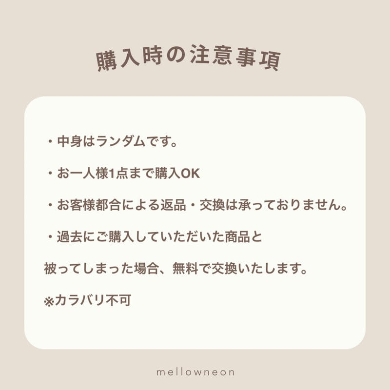 【数量限定4000円以上OFF】トップス3点SETの画像2枚目