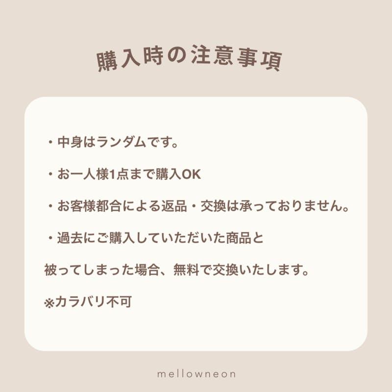 【数量限定4000円以上OFF】ワンピース3点SETの画像2枚目