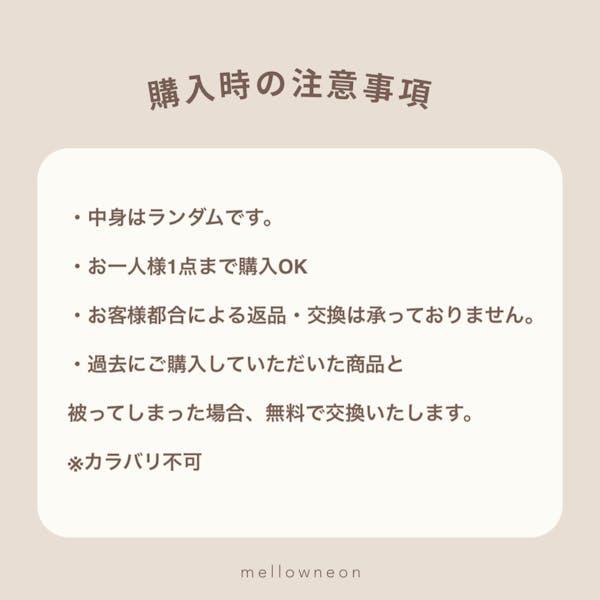 【数量限定4000円以上OFF】スカート3点SETの画像2枚目