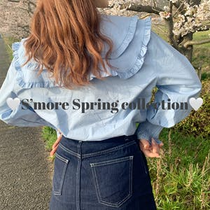 ♥S'more spring collection ♥