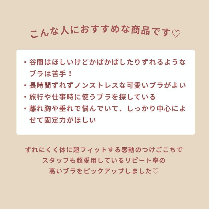 【4,400円以上OFF】離れ胸向け 谷間&丸胸メイク3点セットの画像2枚目
