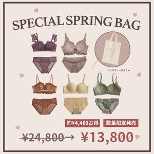 【約10000円お得!】 SPECIAL SPRING BAG 春新作を入れたアイテム5点セット