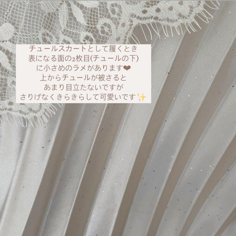 2wayガーリーレーススカートの画像26枚目