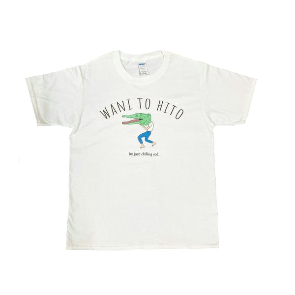 """wani to hito"" Tシャツの画像1枚目"