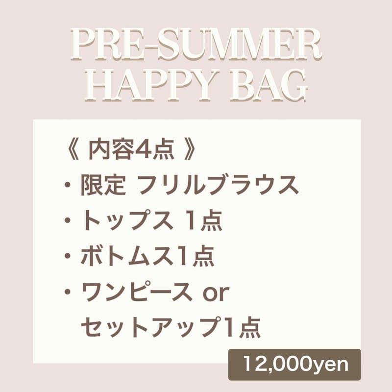 PRE SUMMER BAG♡の画像2枚目