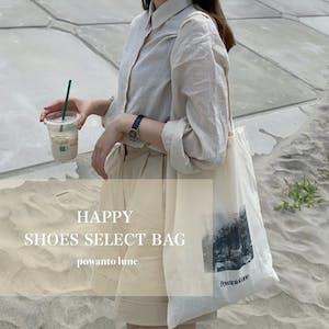 happy shoes select bag