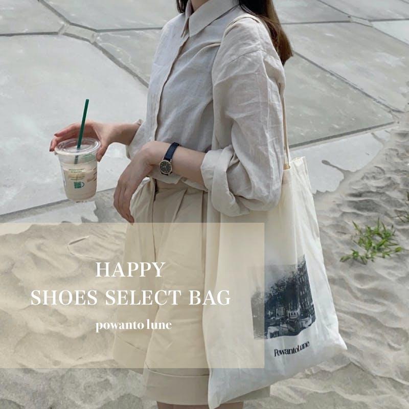 happy shoes select bagの画像1枚目