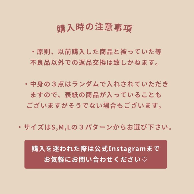 【限定商品 4000円以上OFF】整形級谷間メイク ブラ&ショーツ3点セットの画像19枚目