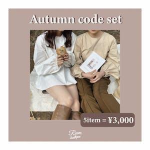 5item  Autumn code set
