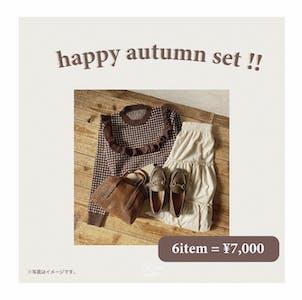 happy autumn set!!